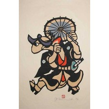 森義利: Sukeroku - Ronin Gallery