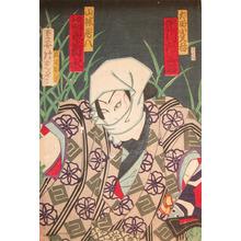 Adachi Ginko: Yamabayashi Fusahachi - Ronin Gallery