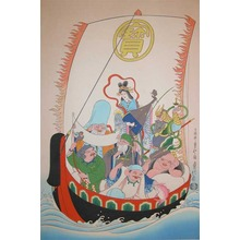 Hasegawa Sadanobu III: Seven Gods of Good Fortune - Ronin Gallery