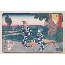 Shigenobu: Fukuroi - Ronin Gallery