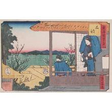Shigenobu: Ishibe - Ronin Gallery