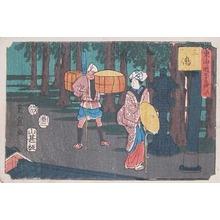 Shigenobu: Mishima - Ronin Gallery