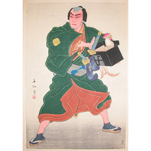 Shunsen: Kabuki Actor Ichikawa Udanji II: Domyoji - Ronin Gallery