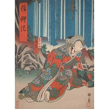 Utagawa Kunikazu: Princess Yukihimeand a Dragon By Waterfall - Ronin Gallery