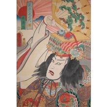 Utagawa Kunisada: - Ronin Gallery