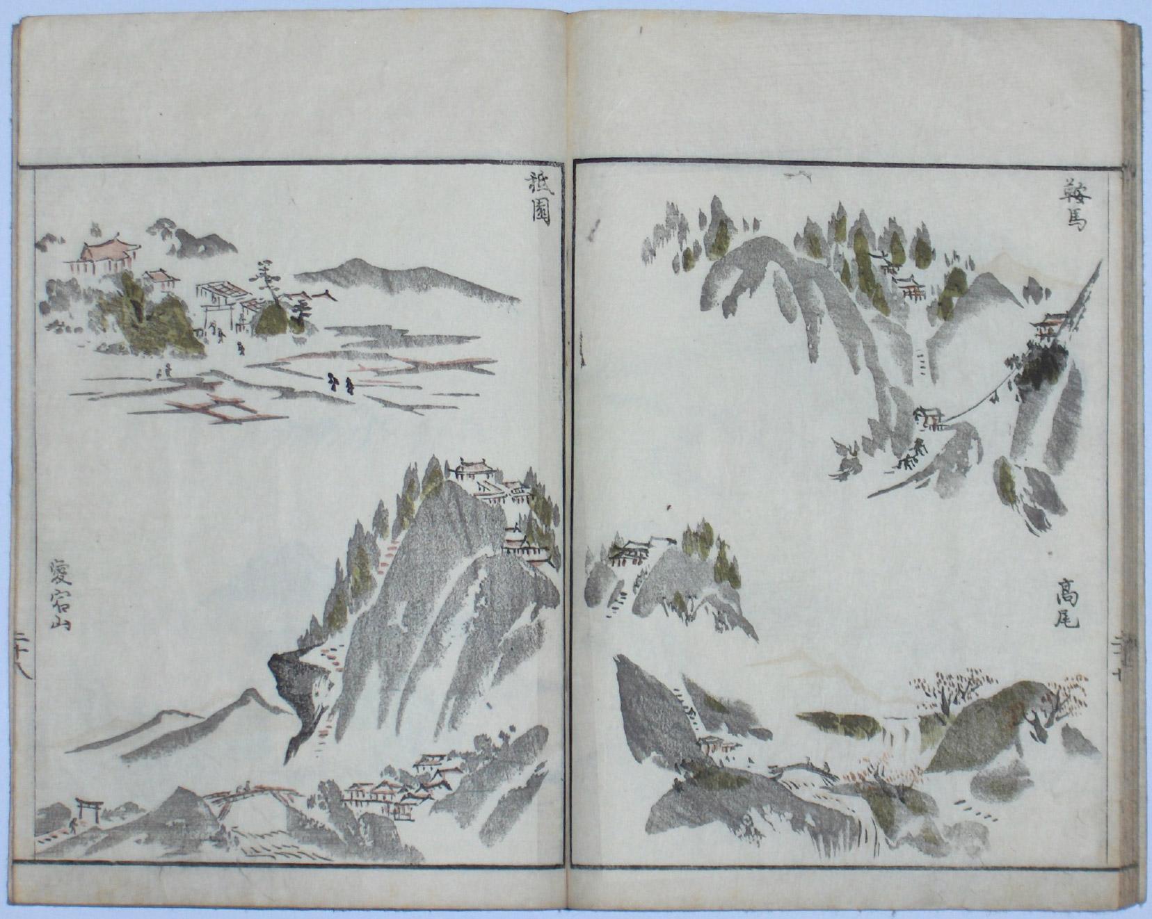 北尾政美の画像 p1_15