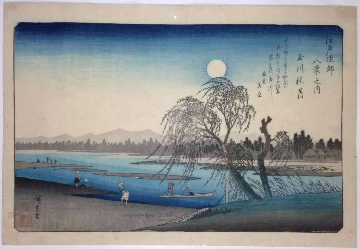 歌川広重の画像 p1_22