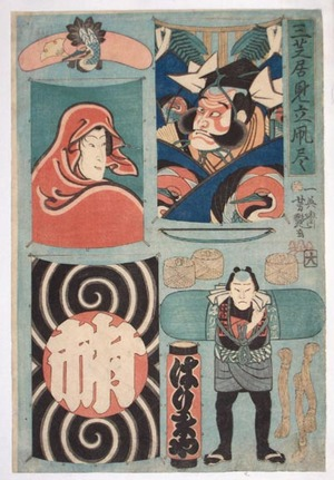 Utagawa Yoshitsuya: - Richard Kruml