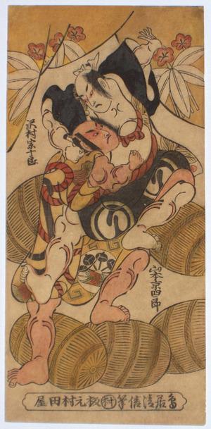Torii Kiyonobu II: - Richard Kruml