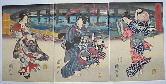 Utagawa KUNISATO: - Richard Kruml