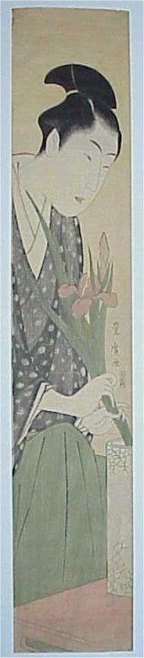 Utagawa Toyohiro: - Richard Kruml