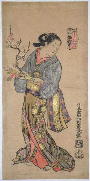 Nishimura Shigenaga: - Richard Kruml