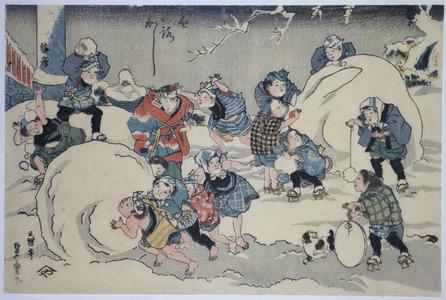 Utagawa Kuniteru: - Richard Kruml
