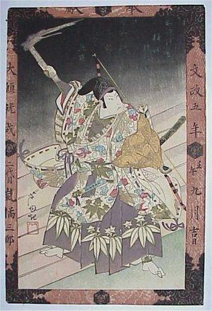 Gigado Ashiyuki: - Richard Kruml