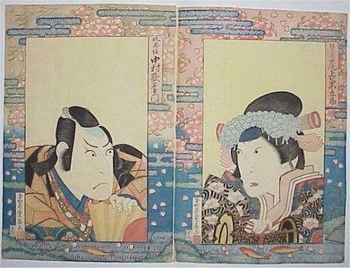 Yamaguchi SHIGEHARU: - Richard Kruml