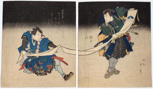 Ryusai SHEGEHARU: - Richard Kruml
