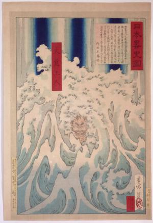 Yamazaki TOSHINOBU: - Richard Kruml