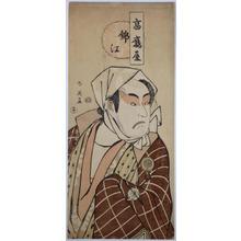 Katsukawa Shun'ei: - Richard Kruml