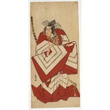 Katsukawa Shunko: - Richard Kruml