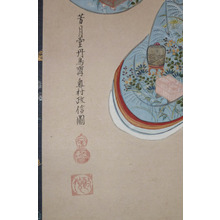 Okumura Masanobu: - Richard Kruml
