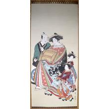Utagawa Toyoharu: - Richard Kruml