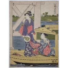 Katsukawa Shuncho: - Richard Kruml