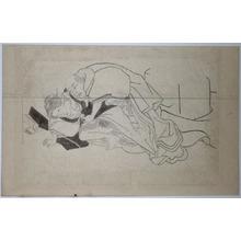 Utagawa Kunisada: - Richard Kruml