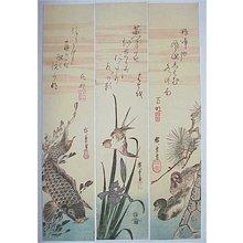 Utagawa Hiroshige: - Richard Kruml