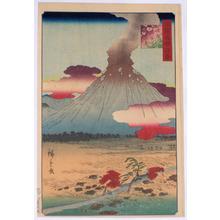 Utagawa Hiroshige II: - Richard Kruml
