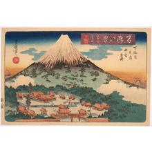 Utagawa Toyoshige: - Richard Kruml