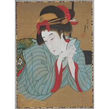 Hasegawa Sadanobu I: - Richard Kruml
