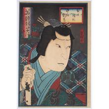 Utagawa Yoshitaki: - Richard Kruml