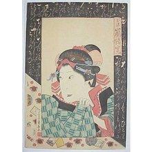 Ryusai SHIGEHARU: - Richard Kruml