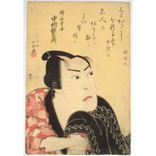 Shunkosai Hokushu: - Richard Kruml