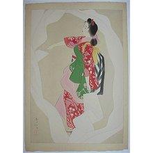 Yamakawa SHUHO: - Richard Kruml