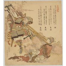 Katsushika Hokusai: - Richard Kruml