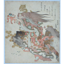 Totoya Hokkei: - Richard Kruml