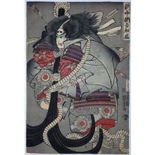 Utagawa Kuniyoshi: - Richard Kruml