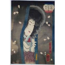 Utagawa Kunisada II: - Richard Kruml