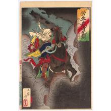 Tsukioka Yoshitoshi: - Richard Kruml