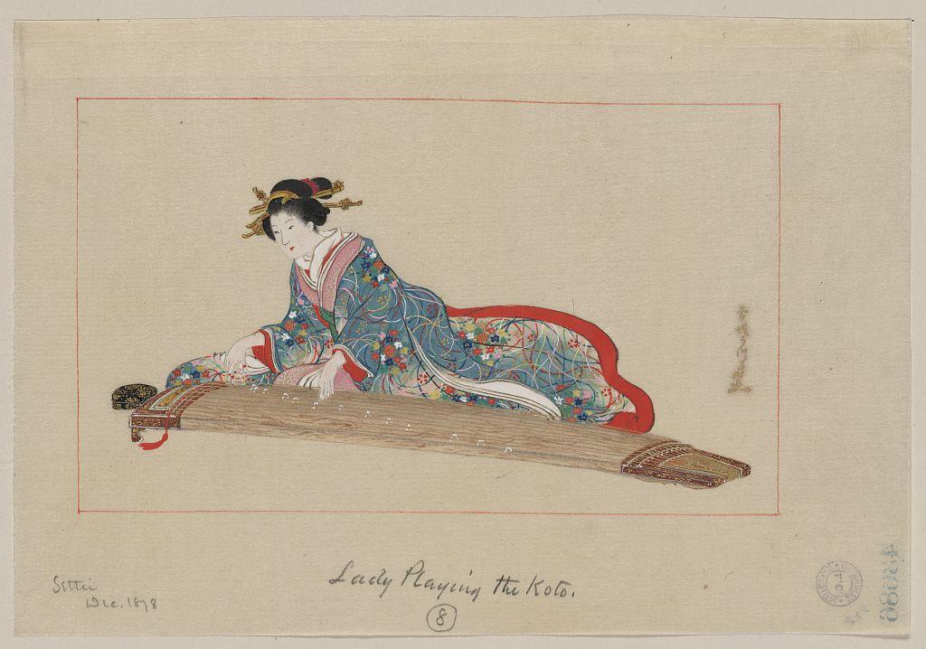 Japanese Ukiyo-e Letterpress Printing Meiji Customs Magazine No.322 1905/8/10