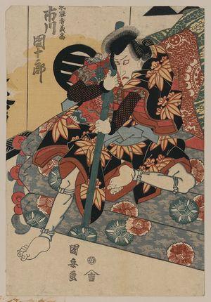 歌川国安: Ichikawa Danjūrō VII as Shimizu Yoshitaka. - アメリカ議会図書館