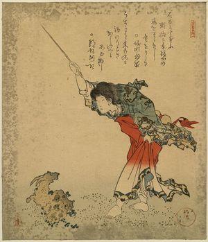 柳川重信: Kayuzue: the sage Kōshohei turning a goat into stone. - アメリカ議会図書館