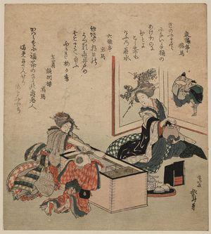 葛飾北斎: The first tea of the year. - アメリカ議会図書館