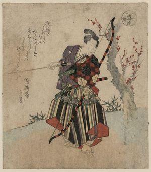 柳川重信: Archery. - アメリカ議会図書館
