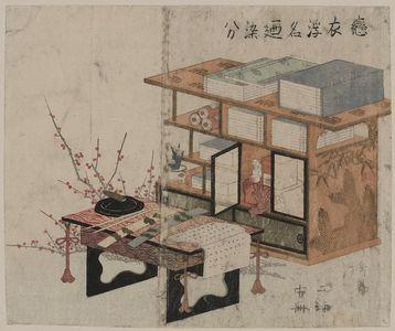 Yajima Gogaku: Plum branches beside bookshelves and desk. - アメリカ議会図書館
