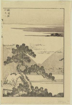 葛飾北斎: Snake chasing Mount Fuji. - アメリカ議会図書館