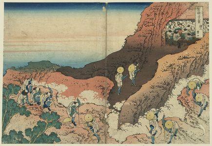 葛飾北斎: Pilgrims climbing. - アメリカ議会図書館