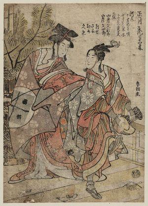 葛飾北斎: Young attendants (Kamuro) celebrating the New Year. - アメリカ議会図書館