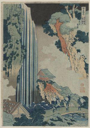 Katsushika Hokusai: Ono Falls on the Kisokaidō. - Library of Congress